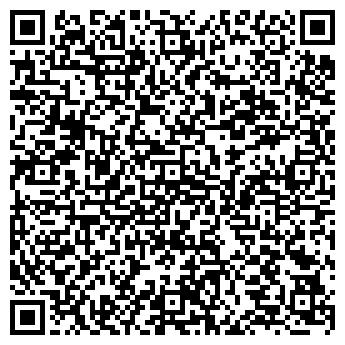 QR-код с контактной информацией организации Баско МЧПКП, ЧП