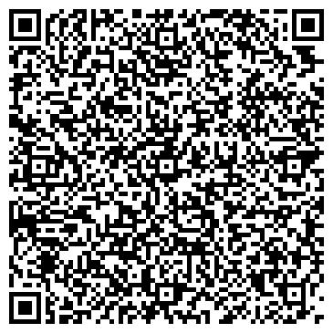 QR-код с контактной информацией организации ВЕК-1, ЧП