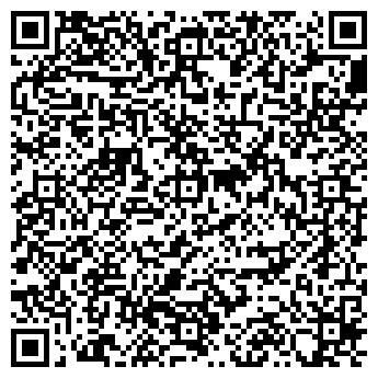 QR-код с контактной информацией организации Пошив костюмов