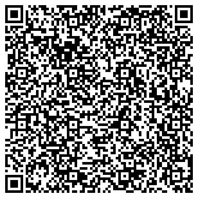QR-код с контактной информацией организации Ателье мод ЛИЛУ, ООО