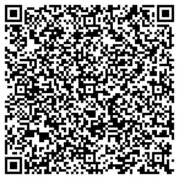 QR-код с контактной информацией организации Дабан, ЧП (DaBan)