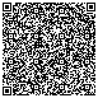 QR-код с контактной информацией организации Биг стоун джинс, ООО (Біг стоун джинс)