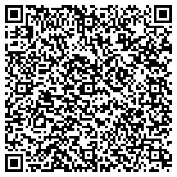 QR-код с контактной информацией организации Ателье на Дому, ЧП