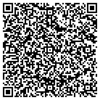 QR-код с контактной информацией организации Ателье НІНА, ООО