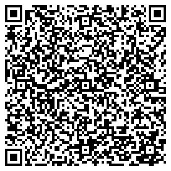 QR-код с контактной информацией организации Волстан (VolSTan), ЧП
