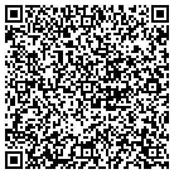 QR-код с контактной информацией организации Oibibio (Оибибио), ООО
