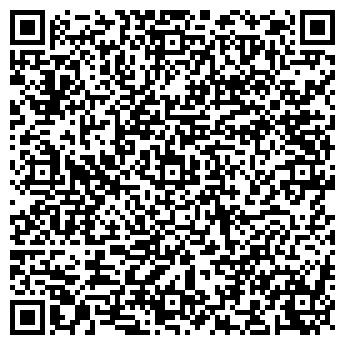 QR-код с контактной информацией организации Альва, ЧП