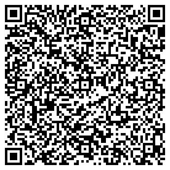 """QR-код с контактной информацией организации Ателье """"У Юли"""""""