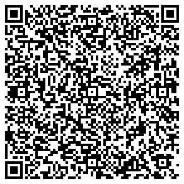 QR-код с контактной информацией организации Верба, ООО (Verba)