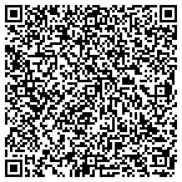QR-код с контактной информацией организации А Р Палагута (A R Palaguta), СПД