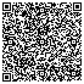 QR-код с контактной информацией организации Игнарт, ЧП