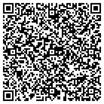 QR-код с контактной информацией организации Till Kog, ООО