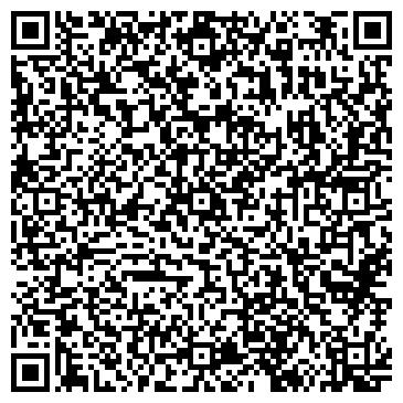 QR-код с контактной информацией организации Tex Style (Текс Стайл), ЧП