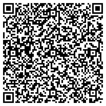 QR-код с контактной информацией организации Доти, ЗАО