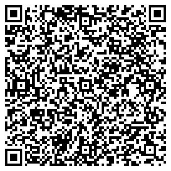 QR-код с контактной информацией организации Светик, СПД