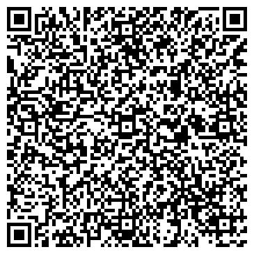 QR-код с контактной информацией организации Мастерская - Студия, ЧП