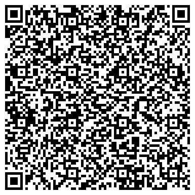 QR-код с контактной информацией организации Велс Украина, ООО ( ТМ Vels )