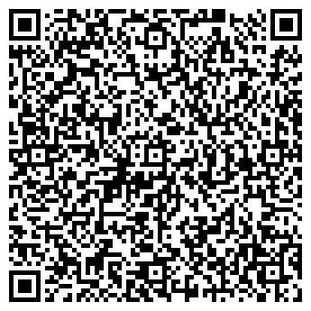 QR-код с контактной информацией организации Рудь В.А, ЧП