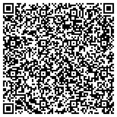 QR-код с контактной информацией организации Студия моды Красиво, ЧП