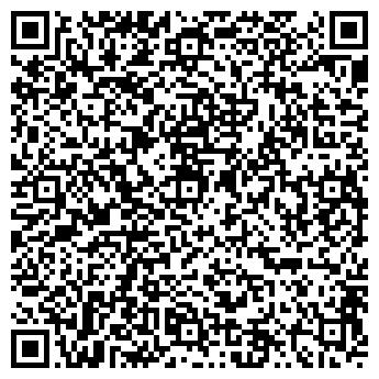 QR-код с контактной информацией организации Выкройка, ЧП