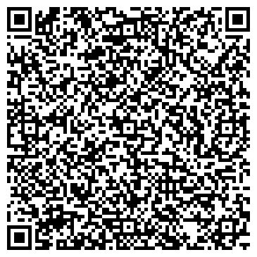 QR-код с контактной информацией организации Маст Хев студио, ЧП (Must Have studio,)