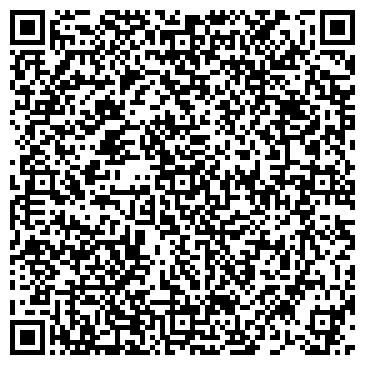 QR-код с контактной информацией организации Мосини (MOSINI), ООО