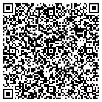 QR-код с контактной информацией организации Кутинов,ЧП