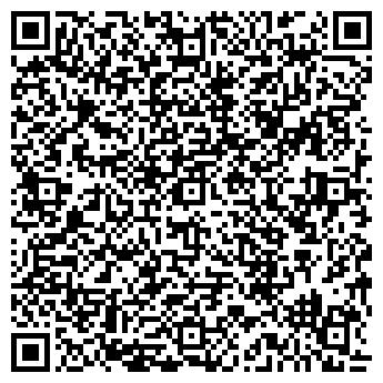 QR-код с контактной информацией организации Венда, ЧП