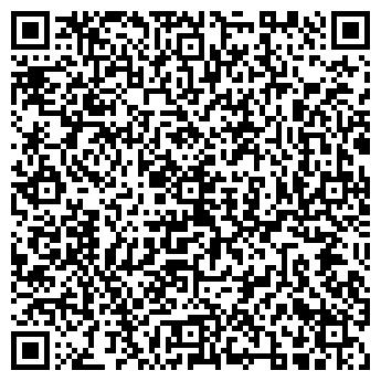 QR-код с контактной информацией организации Пуховик, ООО