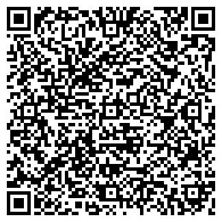 QR-код с контактной информацией организации Бусько,ЧП