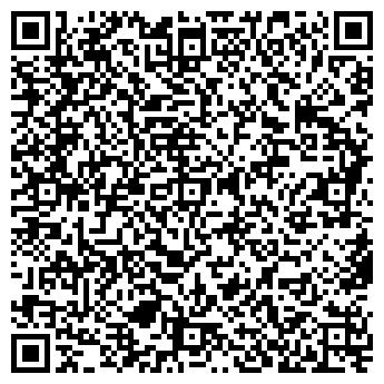 QR-код с контактной информацией организации Ателье Dress Code, ФОП
