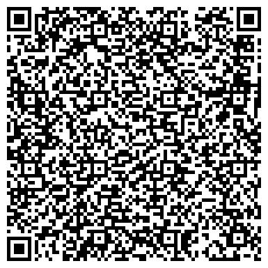 QR-код с контактной информацией организации Бастион, ЧП (Bastion)