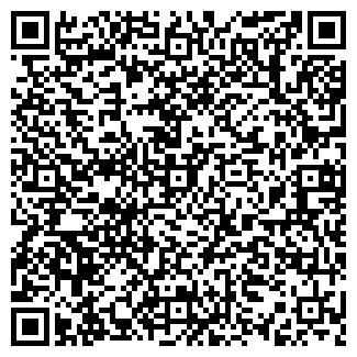 QR-код с контактной информацией организации Касандра, ЧП