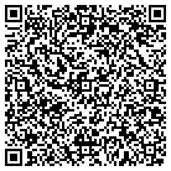 QR-код с контактной информацией организации Салон Ахметовой, ТОО