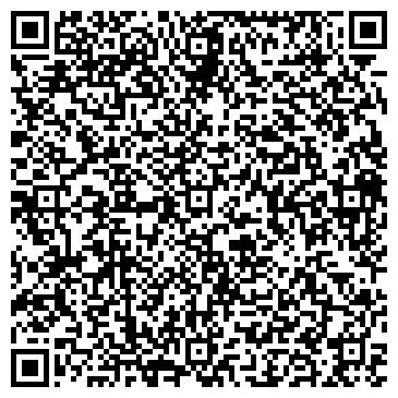 QR-код с контактной информацией организации Аманкулов А.Х., ИП