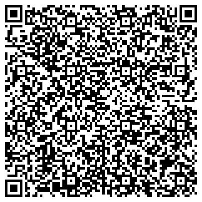 QR-код с контактной информацией организации Design WorkCenter (Дизайн ВоркЦентр), ТОО