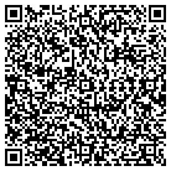 QR-код с контактной информацией организации Элегант Плюс, ООО