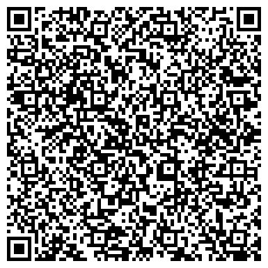 QR-код с контактной информацией организации Азизадресс (Azizadress), ИП Ателье пошива одежды