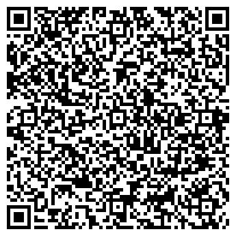 QR-код с контактной информацией организации Kiori (Киори), ТОО