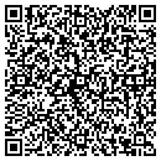 QR-код с контактной информацией организации Мимиория,