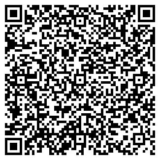 QR-код с контактной информацией организации ШвейЛен, ЧУП