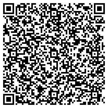 QR-код с контактной информацией организации Ателье мод, ИП