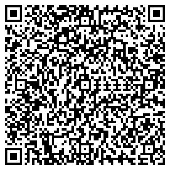 QR-код с контактной информацией организации Алаша, Компания