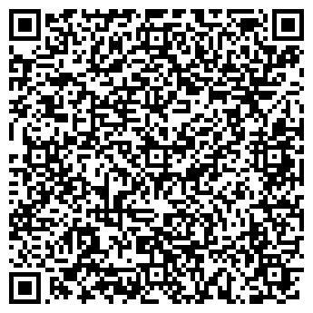 QR-код с контактной информацией организации ФОП Рекеда С. П.