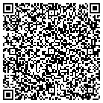 QR-код с контактной информацией организации Алтын кундыз, ТОО