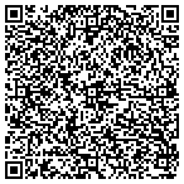 QR-код с контактной информацией организации ТОО Швейная фабрика Диас