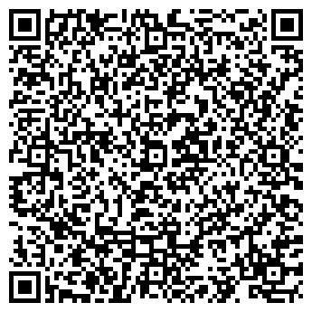 QR-код с контактной информацией организации Светская львица Ателье, ИП