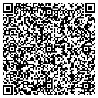 QR-код с контактной информацией организации Айя (Швейный салон), ИП