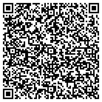QR-код с контактной информацией организации Спецодежда и спецобувь Мирзаев Э.М., ИП