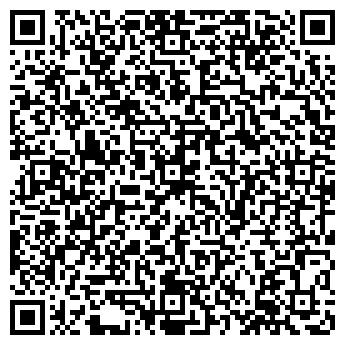 QR-код с контактной информацией организации Жасмин, ИП